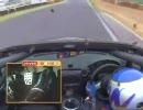 2009メディア対抗ロードスター耐久・予選