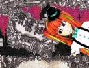 【ニコカラ】Mrs.Pumpkinの滑稽な夢【On V