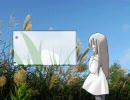 【UTAUカバー】空へ…【コヨーテ】