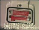 取扱い説明動画KW001