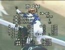 【競馬】 2007 京成杯 サンツェッペリン 【ちょっと盛り】