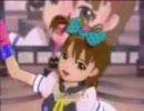 THE IDOLM@STER アイドルマスター 魔法をかけて by 亜美@とかち