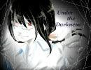 【歌造ツバメ】under_the_darkness【カバー】