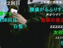 暗黒放送 11/26 1枠目【生牡蠣で体調不良放送】