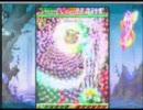 XBOX360 虫姫さまふたり ウルトラモードラーサ