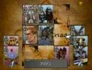 【60分耐久】Final Fantasy 8 - Shuffle or Boogie