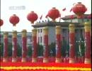 中国国慶節パレード2009