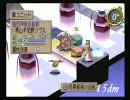 【ラ・ピュセル 光の聖女伝説】を実況プレイ part34