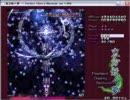 脳筋キーボーダーが妖々夢ルナティック 1面