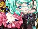【初音ミク】オリジナル曲「恋の百合姫」【巡音ルカ】