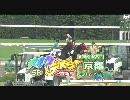 クリスタルボーイ(2009-10-24_京都5R_D1200m新馬_タイムランクA)