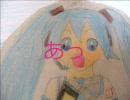 【10歳娘の人形劇】 こんにちは☆ともだち 【初音ミクオリジナル曲】