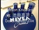 (Mashup) Alison Knowles vs. 池田亮司 - Data.Niveahelix