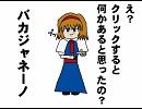 釣り【アリス編】