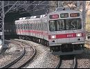 田園都市線(2000系車両)
