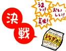 【Mugenクロス】大闘領 -SLG-3ターン目・後その②【対抗SLG】