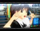 【 ニコマス・メイド祭り'09】かわいいあの子にメガ夢中