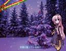 【巡音ルカ】theFrst Snow ~泣いて 別れて~【修正版】