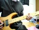 GLAY 生きがい ギターコピー