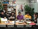 [2009/11/05] IQ・ピョコタンのビックリ汁 with 中野腐女子シスターズ lv5974569