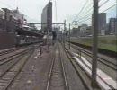 【前面展望】西武新宿線 上石神井→西武新宿