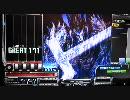 (BeatmaniaIIDX)G59(SPN)