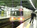 東急大井町線二子玉川行最終電車(緑各停)