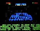 【ベクタースキャン】ATARI STAR WARS (1983)