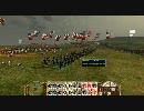 Empire Total War フルHD画質テスト