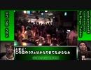 GODSGARDEN - 感想戦 #6 うりょ vs マゴ