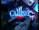 【のほほんと】CALLING~黒き着信~ Part1【絶叫プレイ】