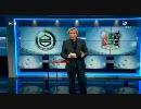 【サッカー】09/10 Eredivisie Highlights 15週 Part.4/4【エ...