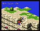スーパーマリオRPG RTA 3時間14分20秒 6