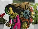 イケダの伝説マチャラの仮面 - ロックビル