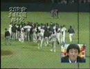 【あの素晴らしい珍をもう一度】プロ野球20年分の珍プレー part3