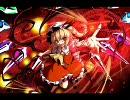 【Re:nG】「最終鬼畜一部声」リアレンジしてニコカラ。
