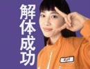 [TAS] 鈴木爆発 HARD