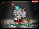 """BLAZBLUE(ブレイブルー)公式WEBラジオ """"ぶるらじ コンティニュアム シフト 稼..."""