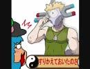 <東方人形劇>ゆっくり天子の縛りプレイ・LV4<ゆっくり実況>
