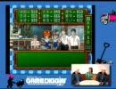 【年末連続配信第三弾】『GAME DIGGIN'』~ゲームアーカイブスの魅力を掘り起こせ~「クリスマス直前!ゲームで女心を学べ!」編