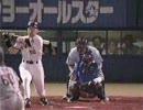 1997オールスターゲーム第2戦 神宮 松井vsグロス