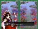 東方花映塚 Lunatic 霊夢 03