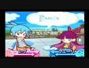 【うなぎ配信】ぷよぷよ7 Wii【その4】