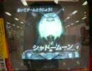 仮面ライダーバトルガンバライド第7弾 EXバトル シャドームーン+DCF