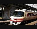 【JR西日本】新大阪駅で電車を眺めてみる[768x432]