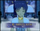 アイドルマスター 「愛・おぼえていますか」 千早 歌姫楽園
