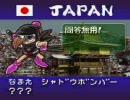 【TAS】ぱにっくボンバーW(2/2)