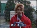 【競馬】2006.12.03 Jockey's view 阪神ジュベナイルフィリーズ