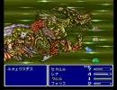 FF5蛙縛りpart final