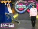 【芸人MAD】ベイビー☆バイアス【AGE芸人】